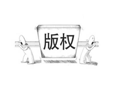 为何在杭州申请商标的另外也要申请版权?杭州版权保护的好处有哪些呢