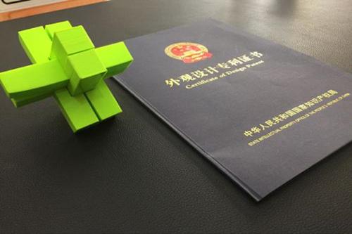 成都专利申请代理机构中不允许从业的5种人员