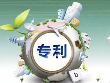 成都企业专利评估