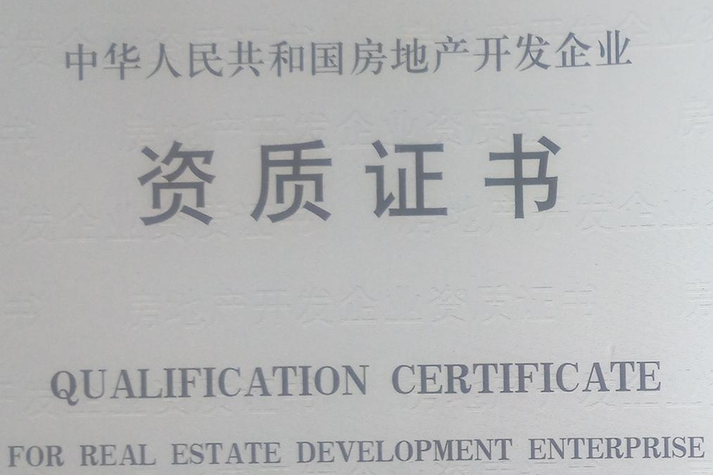 申请杭州建筑施工劳务资质