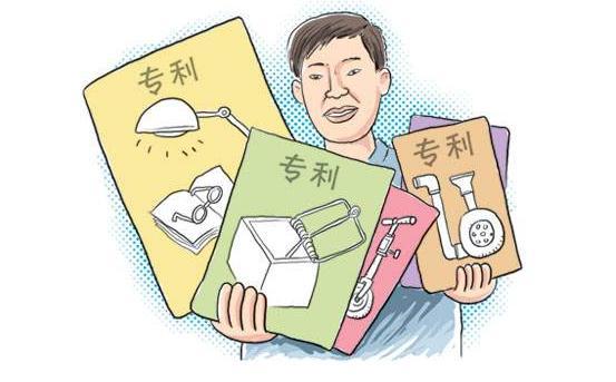 广州发明专利实审